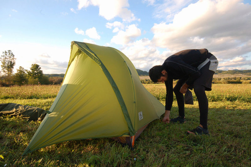 Vaude Zelt Hogan Ultralight 2p Test